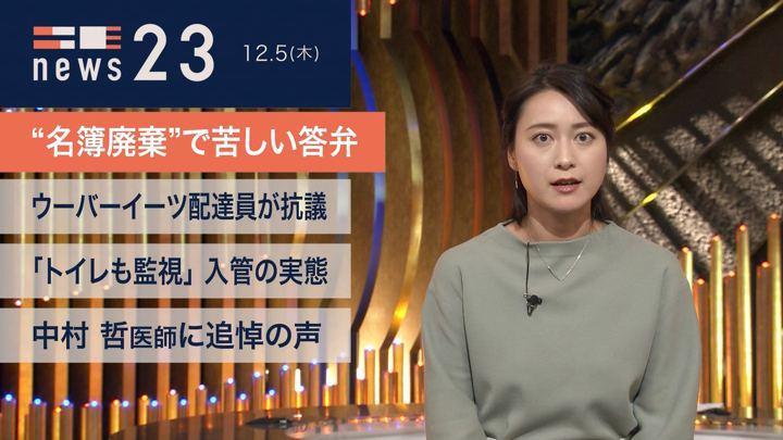 2019年12月05日小川彩佳の画像02枚目