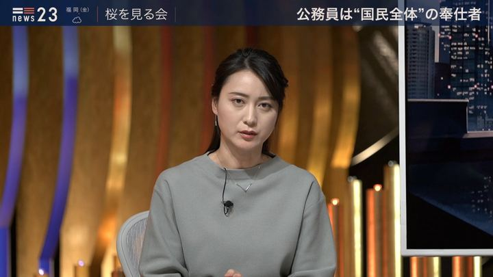 2019年12月05日小川彩佳の画像03枚目