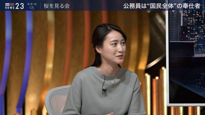 2019年12月05日小川彩佳の画像06枚目