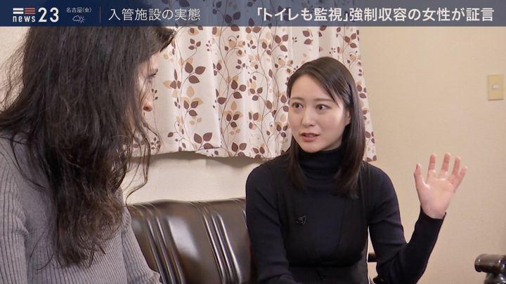 2019年12月05日小川彩佳の画像11枚目