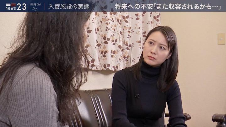 2019年12月05日小川彩佳の画像13枚目