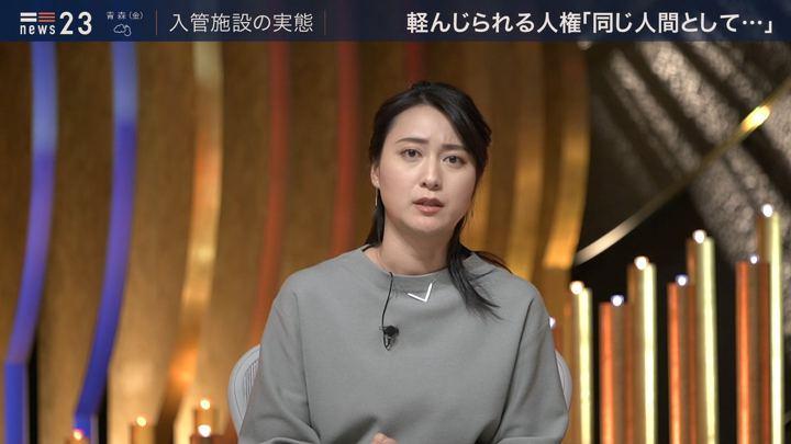 2019年12月05日小川彩佳の画像14枚目