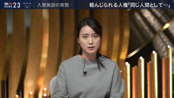 2019年12月05日小川彩佳の画像15枚目
