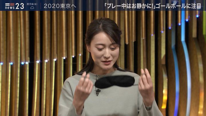 2019年12月05日小川彩佳の画像19枚目