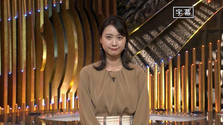 2019年12月06日小川彩佳の画像01枚目
