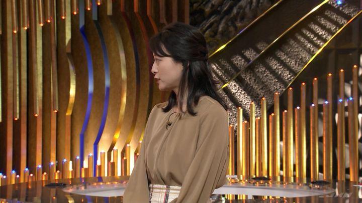 2019年12月06日小川彩佳の画像02枚目
