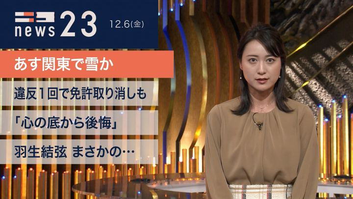 2019年12月06日小川彩佳の画像03枚目