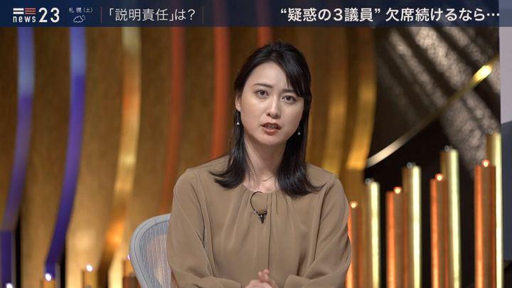 2019年12月06日小川彩佳の画像05枚目