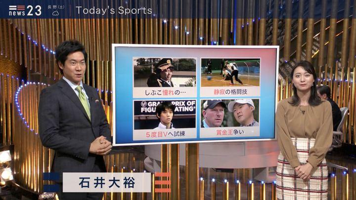 2019年12月06日小川彩佳の画像12枚目