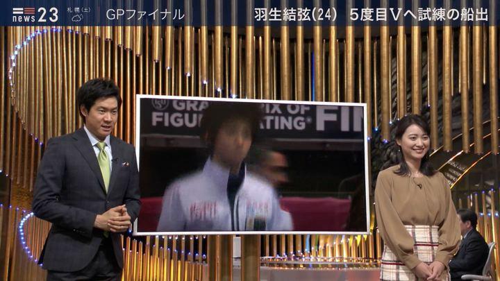 2019年12月06日小川彩佳の画像13枚目