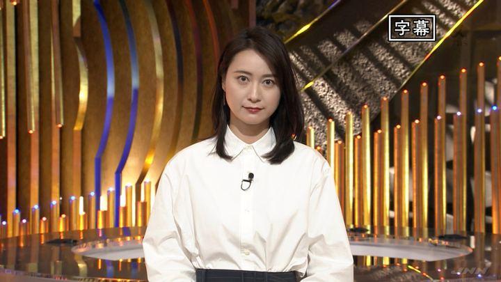 2019年12月09日小川彩佳の画像01枚目
