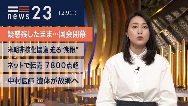 2019年12月09日小川彩佳の画像02枚目