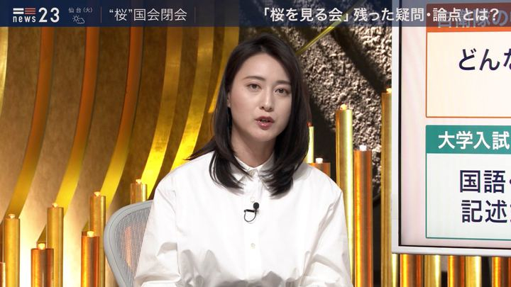 2019年12月09日小川彩佳の画像03枚目