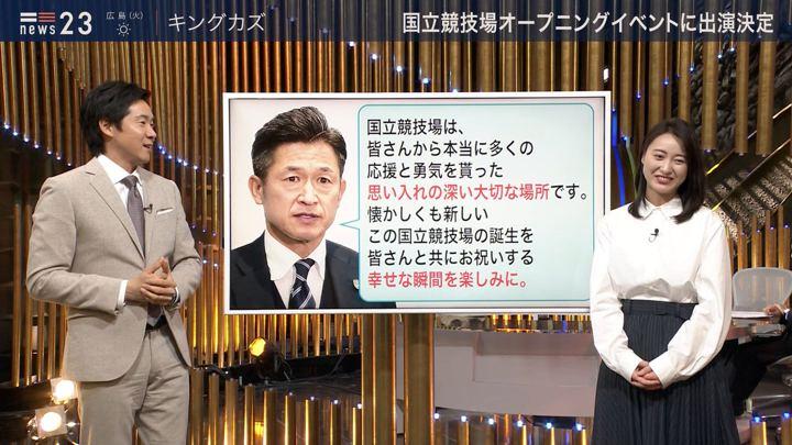 2019年12月09日小川彩佳の画像11枚目