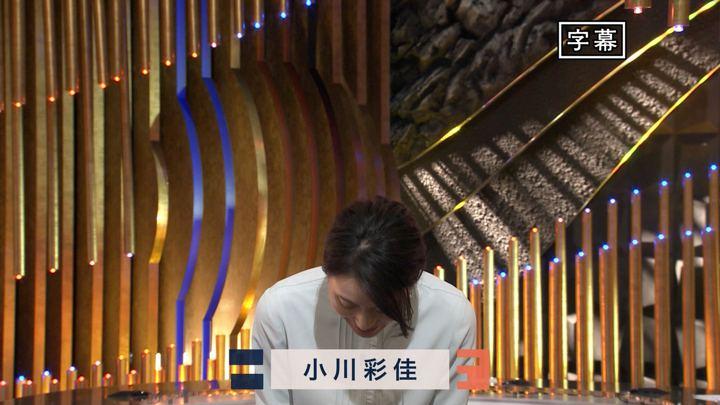 2019年12月12日小川彩佳の画像02枚目