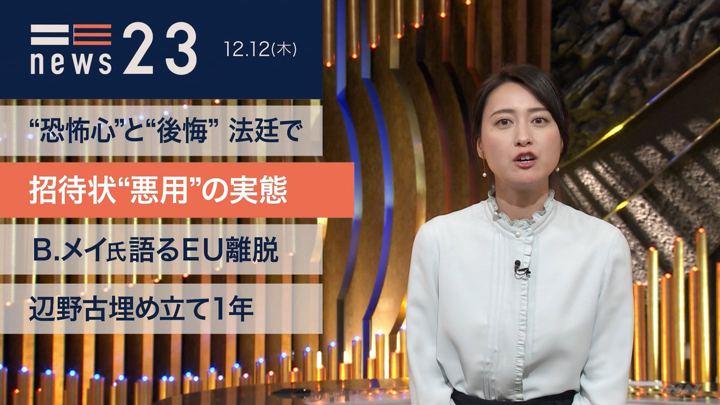 2019年12月12日小川彩佳の画像03枚目