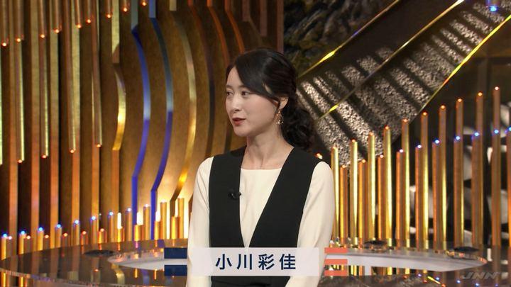 2019年12月13日小川彩佳の画像02枚目