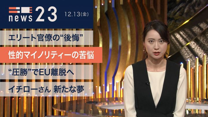 2019年12月13日小川彩佳の画像03枚目