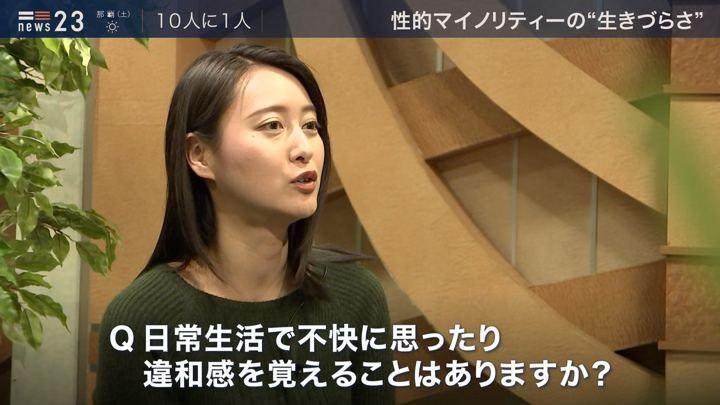 2019年12月13日小川彩佳の画像14枚目