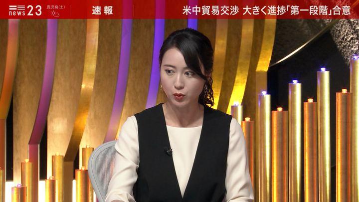 2019年12月13日小川彩佳の画像22枚目