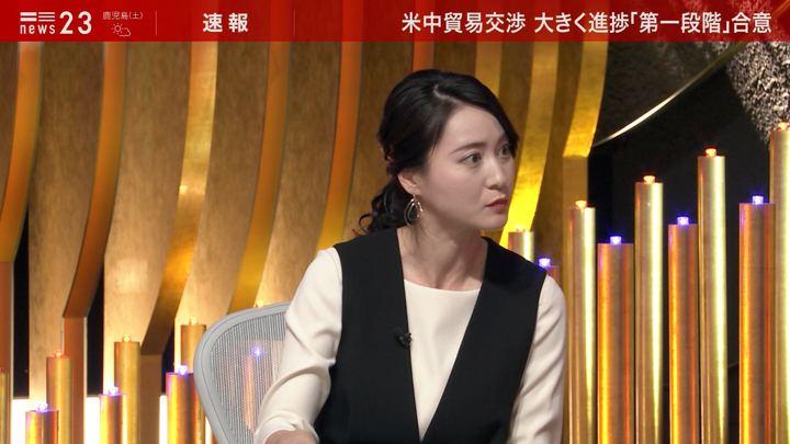 2019年12月13日小川彩佳の画像23枚目