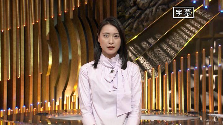 2019年12月16日小川彩佳の画像01枚目