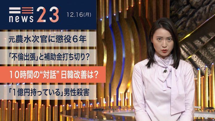 2019年12月16日小川彩佳の画像03枚目