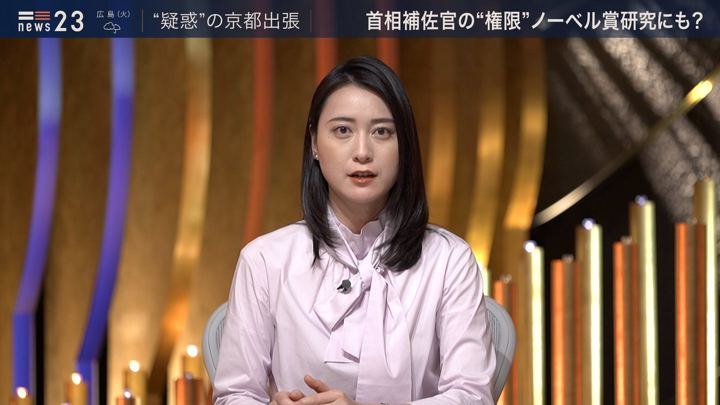 2019年12月16日小川彩佳の画像04枚目
