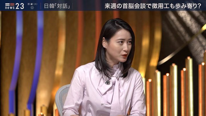 2019年12月16日小川彩佳の画像08枚目