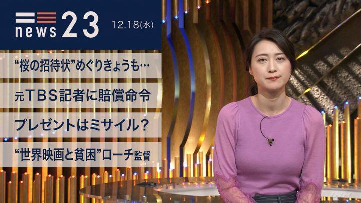 2019年12月18日小川彩佳の画像03枚目