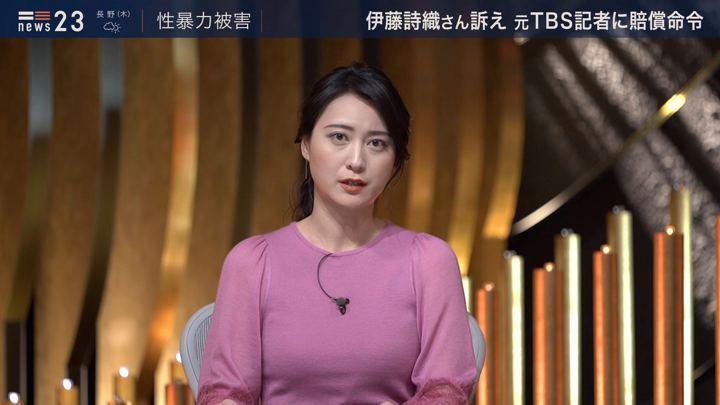 2019年12月18日小川彩佳の画像05枚目