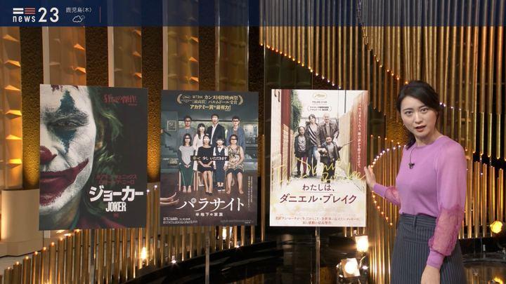 2019年12月18日小川彩佳の画像12枚目