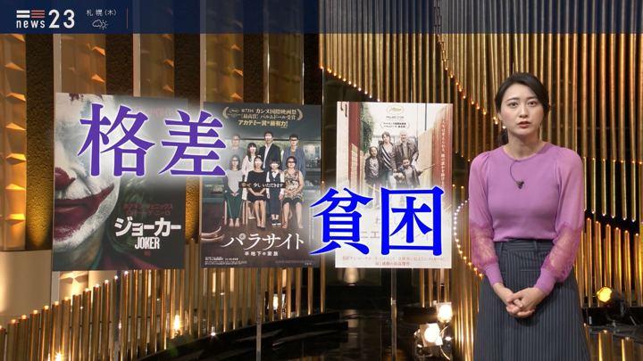 2019年12月18日小川彩佳の画像13枚目