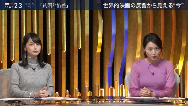 2019年12月18日小川彩佳の画像17枚目