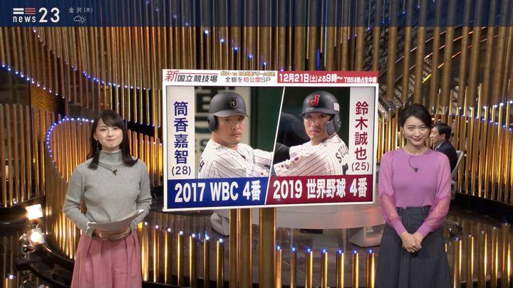 2019年12月18日小川彩佳の画像20枚目