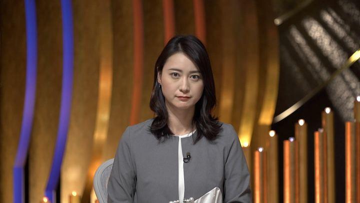 2019年12月19日小川彩佳の画像01枚目
