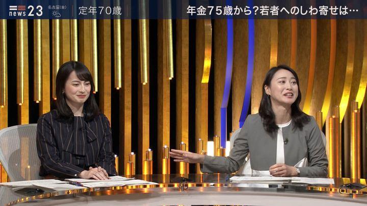 2019年12月19日小川彩佳の画像07枚目