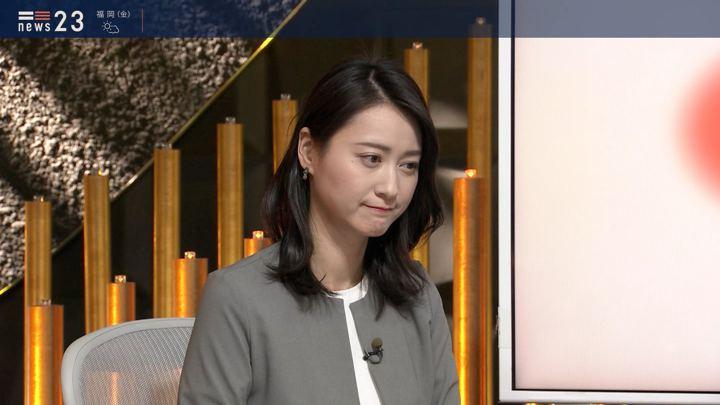 2019年12月19日小川彩佳の画像09枚目