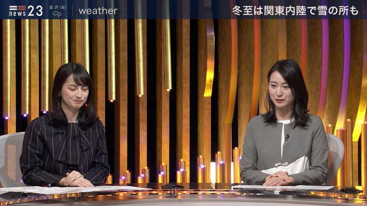 2019年12月19日小川彩佳の画像16枚目