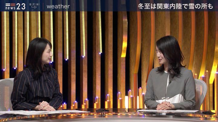 2019年12月19日小川彩佳の画像17枚目