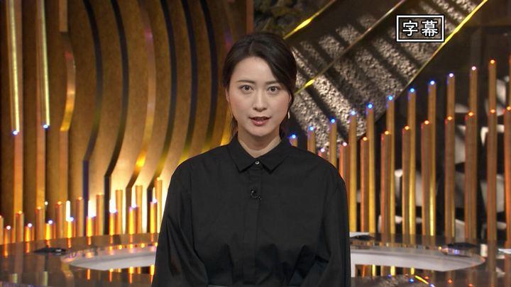 2019年12月20日小川彩佳の画像01枚目