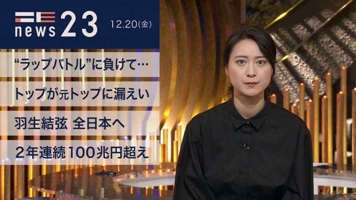 2019年12月20日小川彩佳の画像03枚目