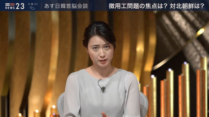 2019年12月23日小川彩佳の画像04枚目