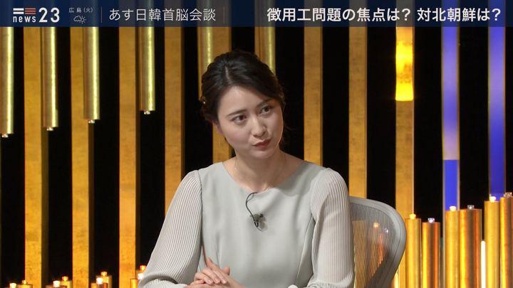 2019年12月23日小川彩佳の画像05枚目