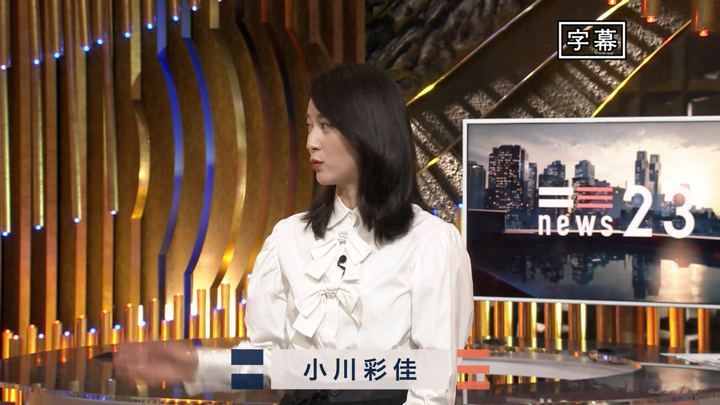 2019年12月24日小川彩佳の画像02枚目