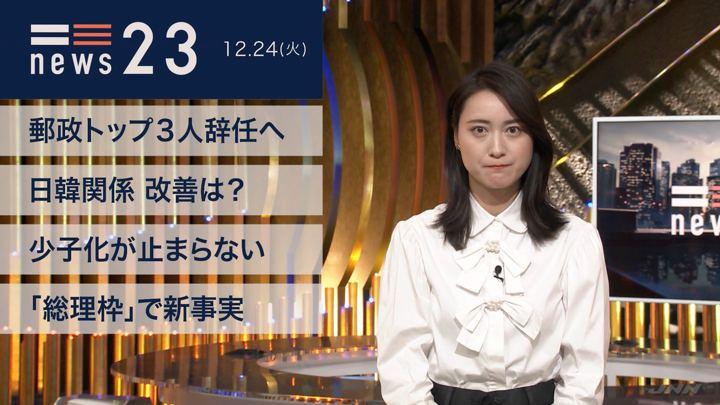 2019年12月24日小川彩佳の画像03枚目
