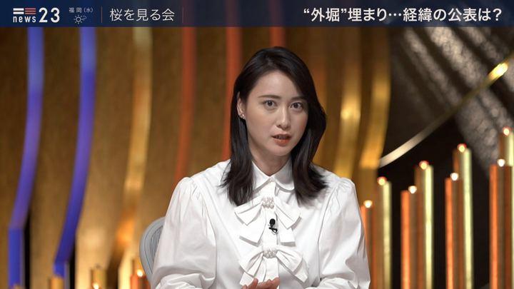 2019年12月24日小川彩佳の画像05枚目