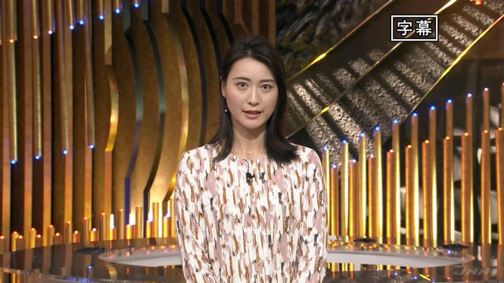 2020年01月06日小川彩佳の画像01枚目