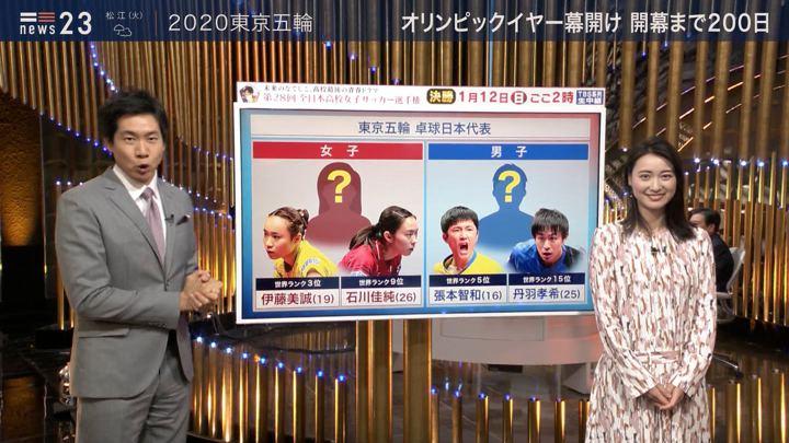 2020年01月06日小川彩佳の画像10枚目