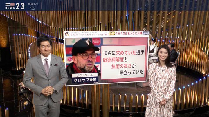 2020年01月06日小川彩佳の画像12枚目